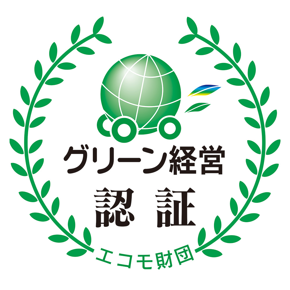 logo_greenmanagement